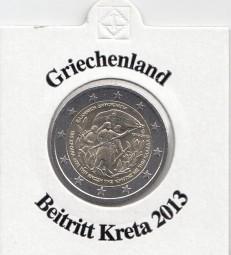 Griechenland 2 € 2013, Beitritt Kreta