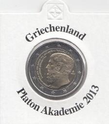 Griechenland 2 € 2013, Platon Akademie