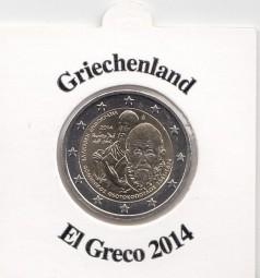 Griechenland 2 € 2014, El Greco