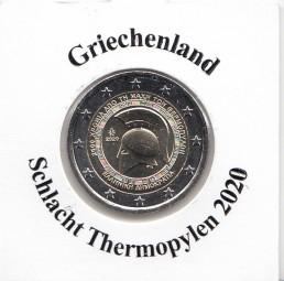 Griechenland 2 € 2020, Schlacht der Thermopylen, bankfrisch