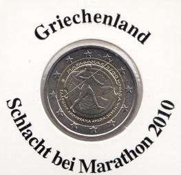 Griechenland 2 € 2010, Schlacht bei Marathon