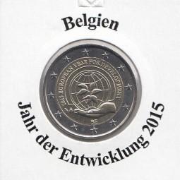 Belgien 2 € 2015 Europäisches Jahr der Entwicklung, bankfrisch