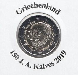 Griechenland 2 € 2019, 150 J. Kalvos, bankfrisch aus der Rolle
