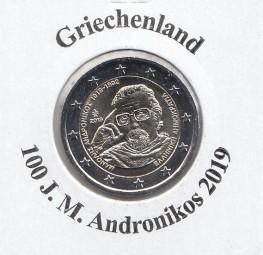 Griechenland 2 € 2019, 100 J. Andronikos, bankfrisch aus der Rolle