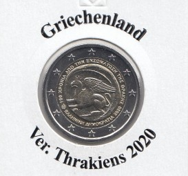 Griechenland 2 € 2020, Thrakiens, bankfrisch aus der Rolle